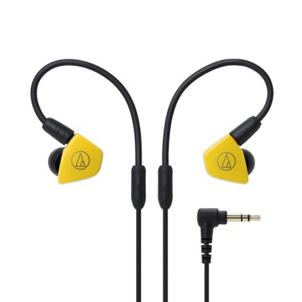 Afbeelding van Audio Technica ATH LS50iS Yellow
