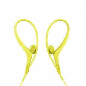 Sony MDR-AS410AP - Yellow